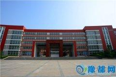 郑东新区外国语中学今年招生 郑州市区又增一所优质高中
