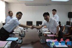 中原银行与我县签订战略合伙协议