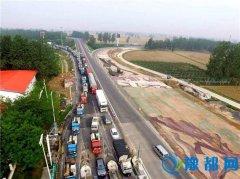 河南高速发布返程预警 拥堵时段、路段公布