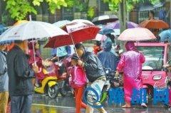 郑州这几天天气阴晴不定 明日再迎阴雨天