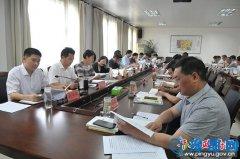县委书记张怀德主持召开县委常委扩大会议