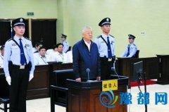 白恩培一审过后 被指控受贿2.46亿元
