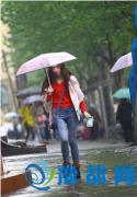 注意!棋牌游戏迎来连绵雨 可能要下到猴年马月了