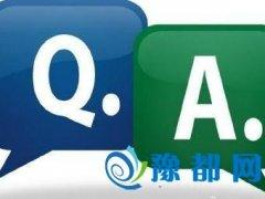 政策问答:学校集体户口在北京有房可以落户吗?
