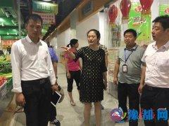 副区长李贺玲到大华市场指导创卫工作