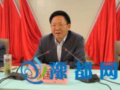 """南召县委书记鄢国宾接受调查 数数他的""""台面话"""""""