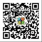 第三届河南省高校辅导员年度人物评选网络投票开始