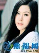急性输卵管炎的症状有哪些_郑州长江不孕不育医院