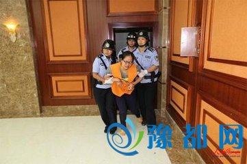 女子体内运毒被捕 被判刑15年