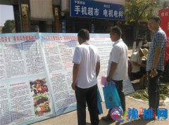 三桥镇开展食品药品安全知识宣传活动