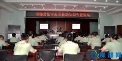 市质监局与市消防支队联合举行电梯应急救援知识专题讲座