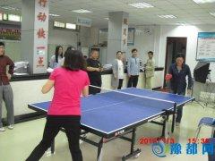 """县人社局城乡居保中心举行迎""""七一""""乒乓球比赛"""