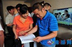 汝南县第十三次党代会代表陆续报到