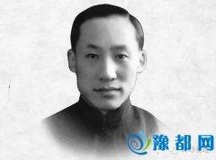 """【物理梦想】蒋介石的""""原子梦""""为何没能实现?"""