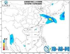 中央气象台22日6时继续发布海上大风预报