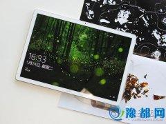 华为MateBook评测:除便携外毫无优势 路漫漫其修远兮