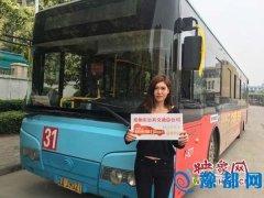 郑州公交爱心送考 高考学子凭准考证可免费乘车