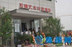 全国中青年油画家学术邀请展郑州站圆满开幕