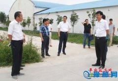 县长赵峰深入乡镇实地检查督导土地卫片执法整改工作