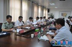 中国共产党平舆县第十二次代表大会各代表团召集人会议召开
