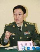 河南省消防总队总队长再调整