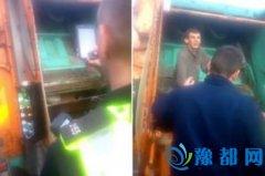 男子在垃圾桶睡觉惨被垃圾车运走 网友:不可思议