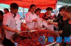 江苏万人龙虾宴 3万名宾客吃光30吨龙虾