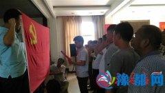 """三桥镇组织党员重温入党誓词践行""""两学一做"""""""