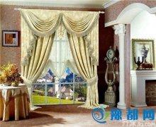 【装修资讯】如何装饰欧式风格的窗帘