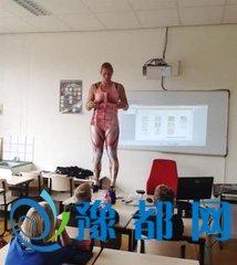 女老师课堂上当众脱衣讲人体器官