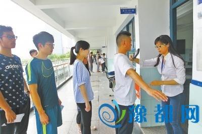 今日河南数十万高考生奔赴考场 省招办发6条提示