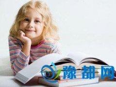 提高孩子成绩,先提高孩子学习准备状态!