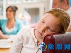 5个迹象证明孩子心理疲惫了,你家孩子有吗?