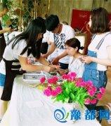 领城公园1857香囊 &粽子DIY周末温情落幕