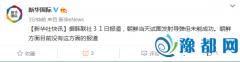韩媒称朝鲜再次试射导弹 以失败告终