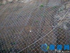 柔性防护网厂家推荐 防护网抑制坡面破坏及水土流失