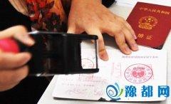 七旬老太因夫妻矛盾不断起诉离婚