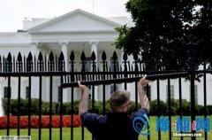 美国白宫遭抛掷可疑包裹封锁数小时 嫌疑人被捕