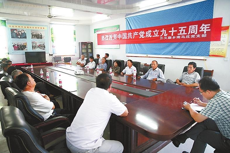南马庄党员群众代表在开党员特别会。童浩麟摄