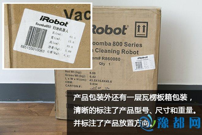 irobot860说明书图文图片