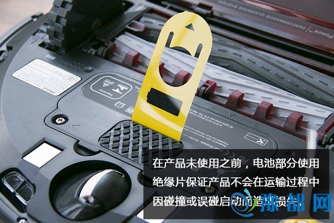 irobot885中文说明书图片