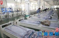 内黄县康复设备产业园大力发展战略新兴产业