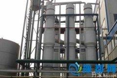 降膜蒸发器作用 降膜蒸发器产品特点