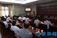 区四大班子领导收听收看全国庆祝中国共产党成立95周年大会