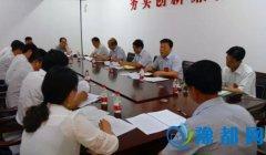 区委书记亢哲楠参加党代会分组讨论,分别对磁钟乡和会兴街道提出殷切希望