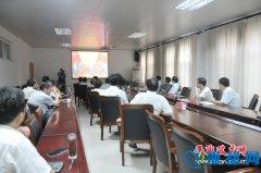 我县组织收看庆祝中国共产党成立95周年大会现场直播