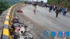 四川宣汉发生一起连环交通事故已致3人遇难