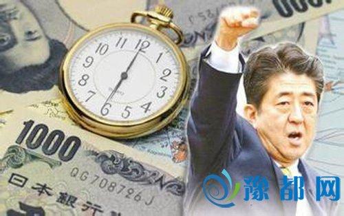 2012年6月26日,日本众议院全体会议以民主、自民、公明等政党的多数赞成,通过了以消费税增税为核心的社保及税制整体改革相关法案:2014年4月和2015年10月分别把消费税率提至8%和10%。