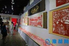 郑州轻院举办非物质文化遗产剪纸作品展
