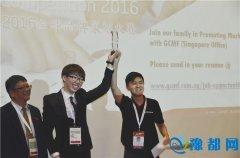 河南信息统计学院获全球品牌策划赛金奖